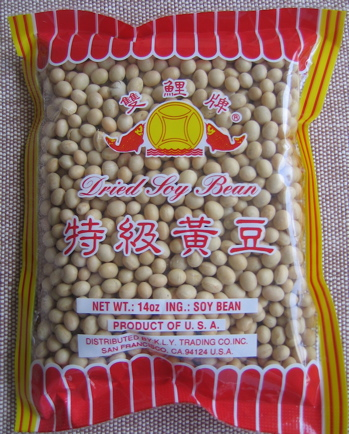 Dried Soy Beans